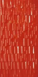 Плитка для стен Lasselsberger Фиорди красный 19,8х39,8