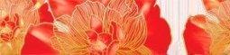 Бордюр Golden Tile Рио розовый 6х25