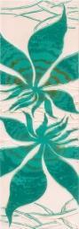 Бордюр Береза-керамика Магия фантазия Фриз зеленый 35х11.5