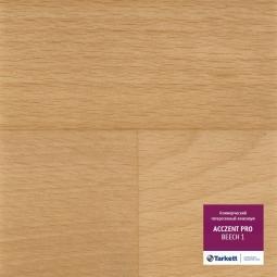Линолеум коммерческий гетерогенный Tarkett Acczent Pro Beech 1 3,5 м