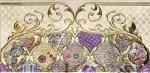 Декор Ceramica Latina Damasko Final textil beige 25x25