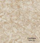 Линолеум Бытовой Комитекс Лин Парма 15-323 Чара 1,5 м