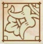 Декор Керамин Флоренция 4 беж 9.8х9.8