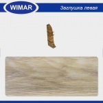 Заглушка левая и правая Wimar 810 Дуб Гроссо 58мм (2шт)