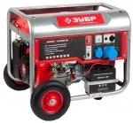 Генератор бензиновый ЗУБР ЗЭСБ-4500-ЭНА 4000/4500 Вт ручной/электрический запуск