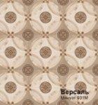 Линолеум Бытовой Комитекс Лин Версаль 35-931M Менуэт 3,5 м