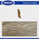 Заглушка левая и правая Wimar 809 Дуб Эллора 86мм (2шт)