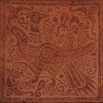 Плитка для пола Сокол Родос RDS611-2 коричневая матовая 33х33