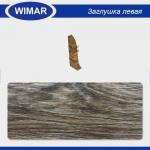 Заглушка левая и правая Wimar 803 Дуб Сальса 58мм (2шт)