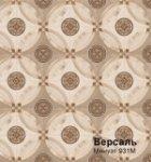 Линолеум Бытовой Комитекс Лин Версаль 30-931M Менуэт 3 м