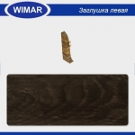 Заглушка левая и правая Wimar 818 Дуб Гартвис 86мм (2шт)