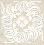 Вставка Kerama Marazzi Золотой пляж AD\A291\SG9223 4.9х4.9 светло-бежевая